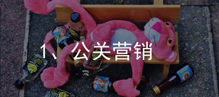 软文推广网站