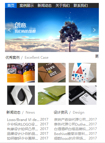 济南建站布局图片