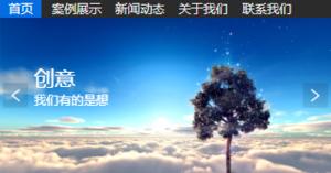 济南页面设计